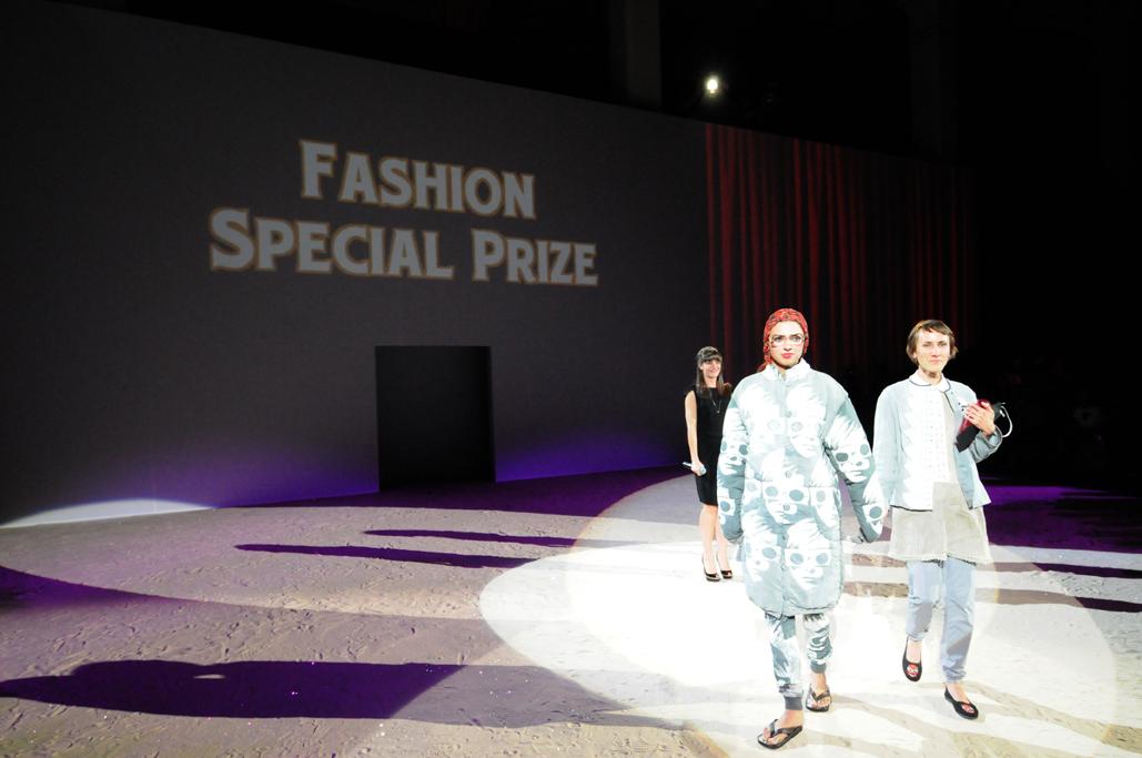 fash_sp_prize03