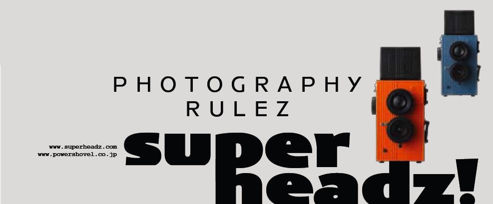 superheadz