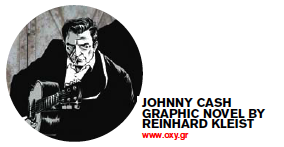 johnnycashnovel