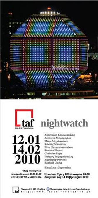 taf_nightwatch1