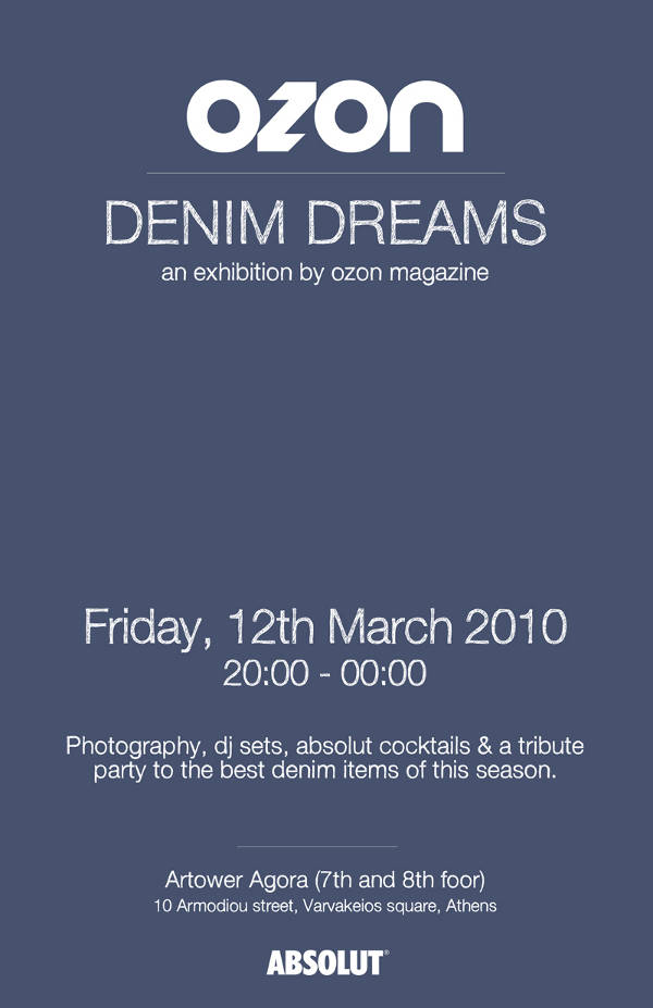 OZON-Denim-Dreams-Invitation-FINAL1