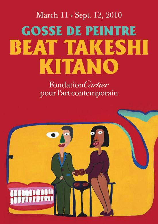 beat-poster1