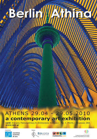 berlin-athina-poster