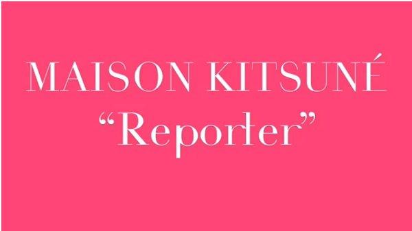 maison_kitsune_reporter1