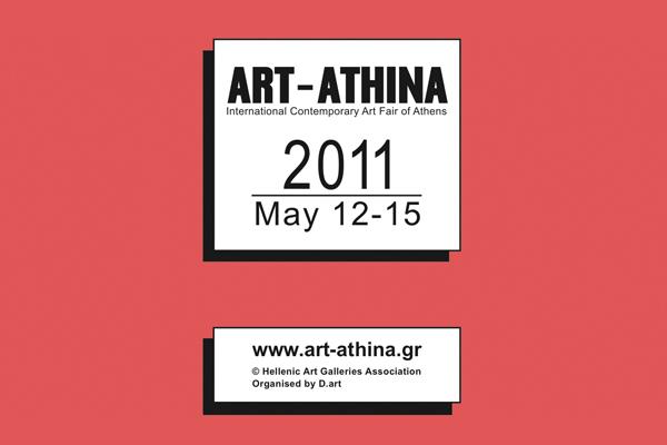 Art-Athina-2011
