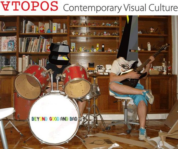 atopos-workshops
