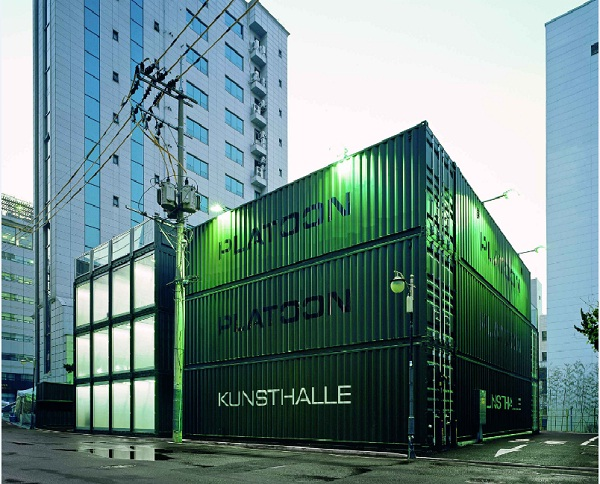 DAM Platoon Kunsthalle