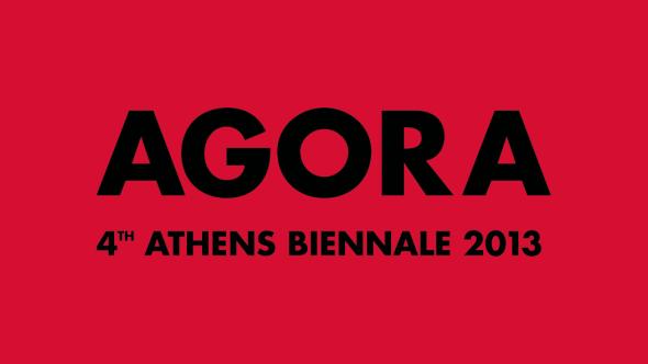 athens-biennale-2013-logo