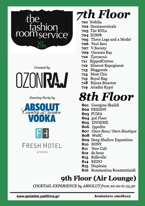 fashion roomservice