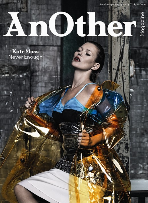 One of the four covers for AnOther Magazine A/W14