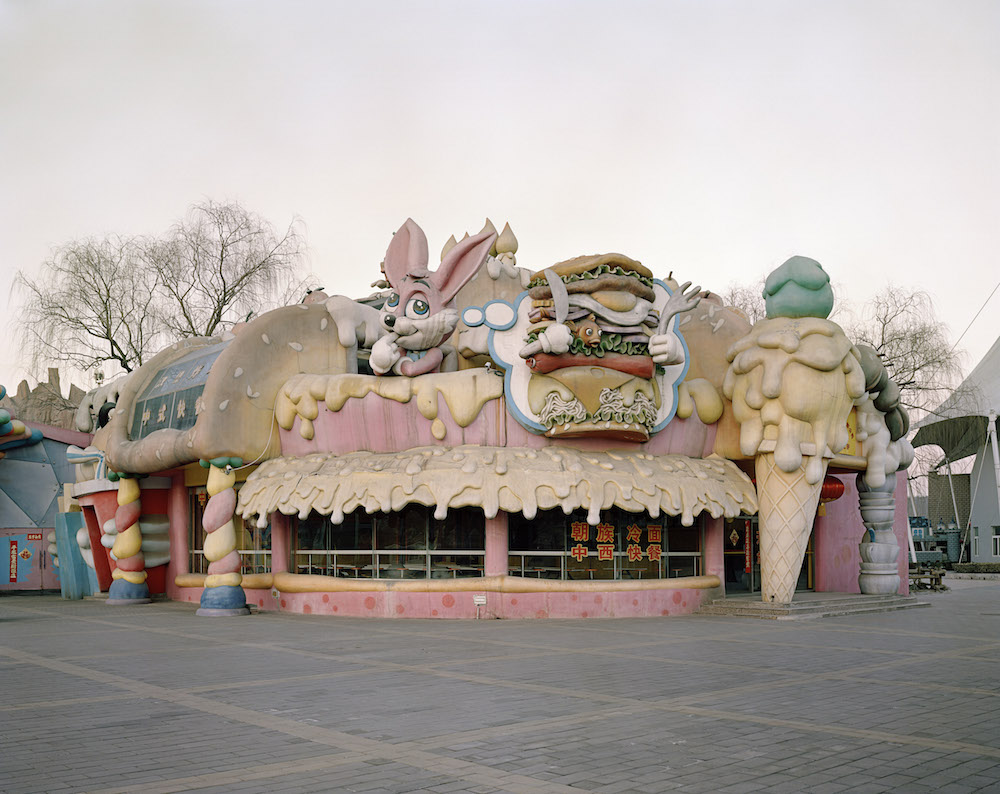 amusement park 1