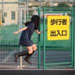 Natsumi Hayashi adores to levitate5